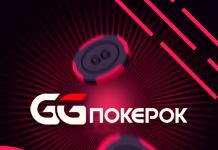 турниры ПокерОк