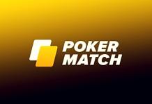 ПокерМатч регистрация